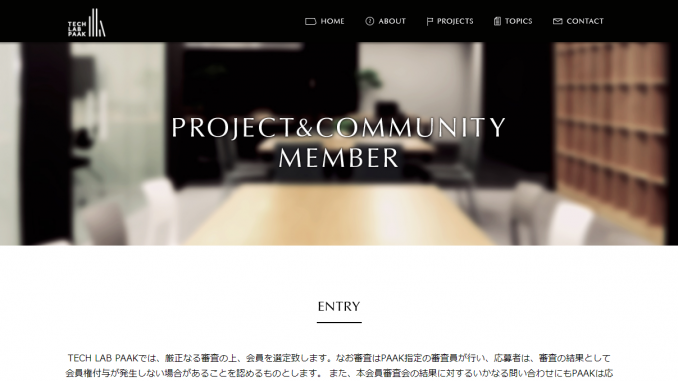 TECH LAB PAAK Project&CommunityMember