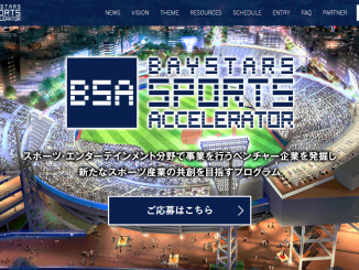 BAYSTARS SPORTS ACCELERATOR
